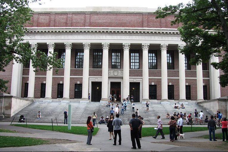 Widener+Library%2C+Harvard+University%2C+Cambridge+Massachusetts.